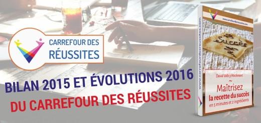 carrefour-des-reussites-bilan2015-evolutions2016